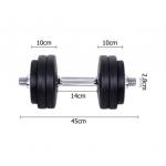 30kg Fitness Gym Exercise Dumbbell Set